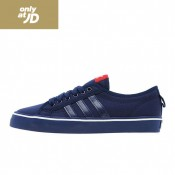 JD Sports Exclusives Offer